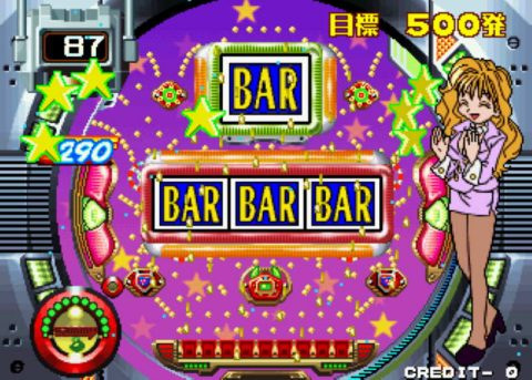 The Casinos Guide